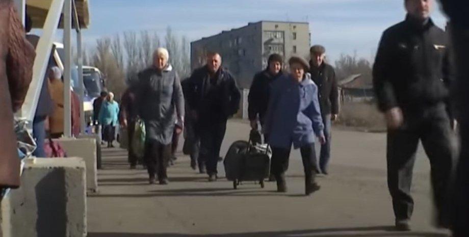 ОРДЛО, КПВВ, Украина