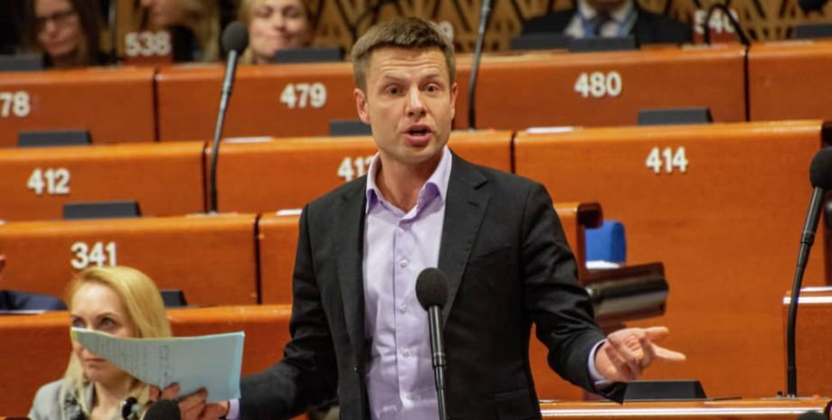 Алексей Гончаренко, пасе, украинская делегация,