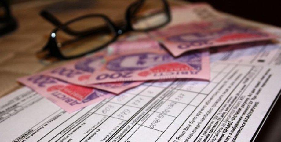Субсидия / Фото: lifedon.com.ua