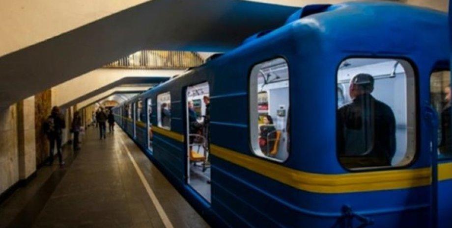 Фото: Киевский метрополитен / Facebook