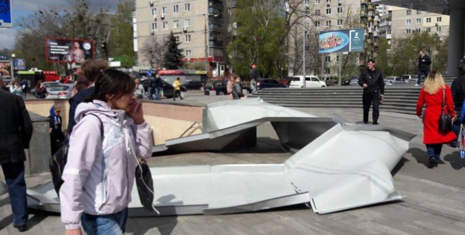 Фото: facebook.com/kyiv.love.you