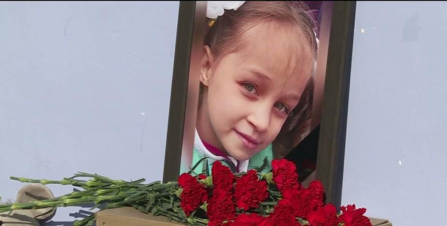 У Тюмені жорстоко вбили 8-річну Настю Муравйову