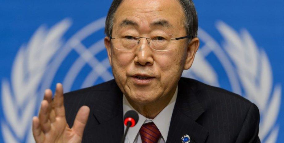 Пан Ги Мун / Фото: AFP