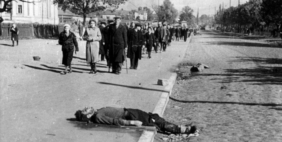 Бабин яр, ретро фото, історія Другої світової