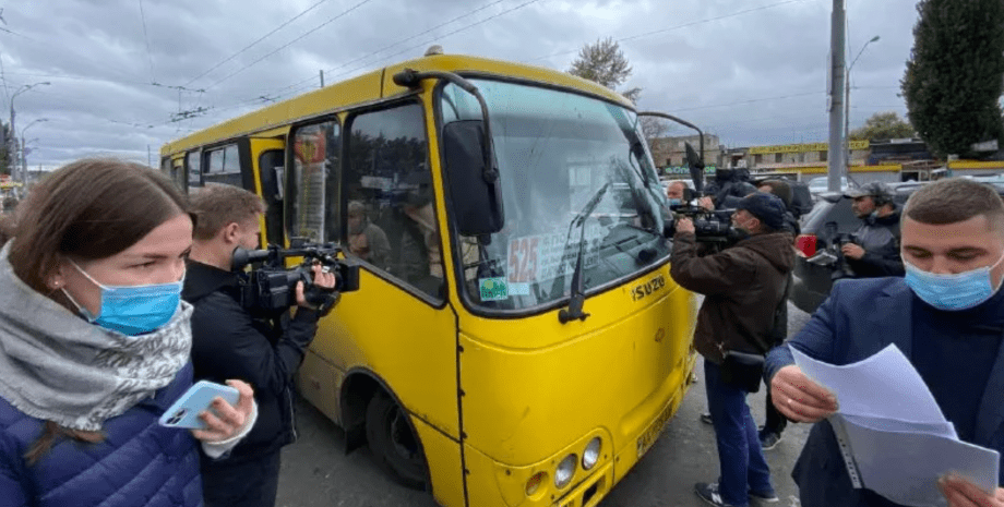 маршрутка, автобус, Киев, проверки