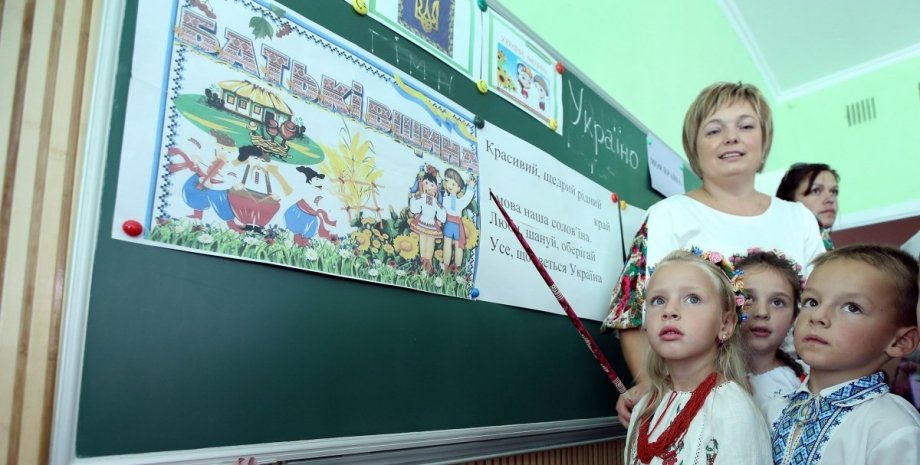 школа, вакцинація, вчителі, фото