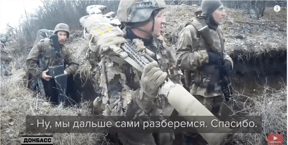 снайперы россия донбасс окопы оружие