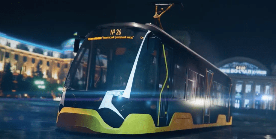трамваї, проект, харків, Екополіс хтз, транспорт для України, наземний транспорт