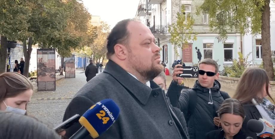 Стефанчук, гимн, журналисты