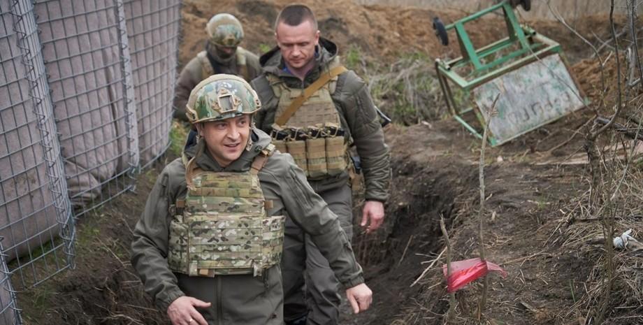 Зеленский, Донбасс, ООС,