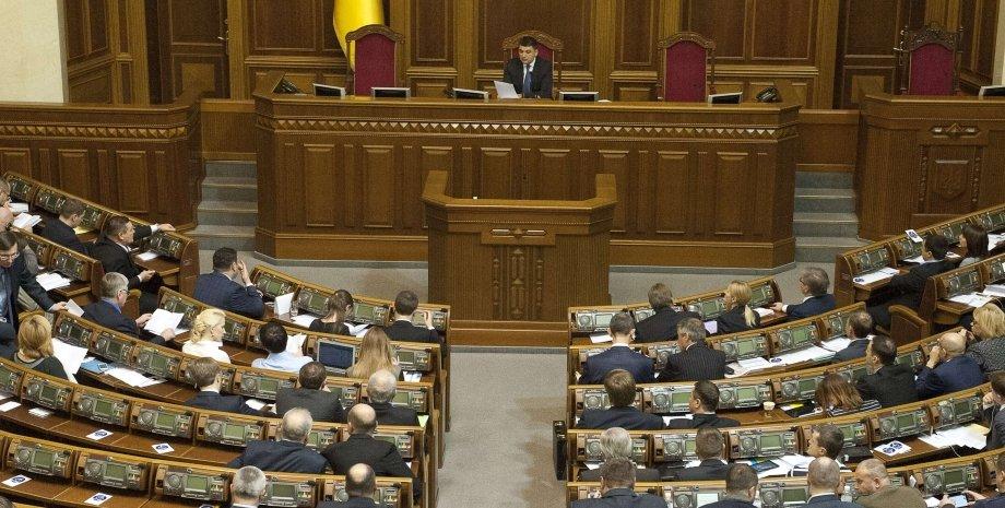 Верховная Рада Украины / Фото пресс-службы парламента