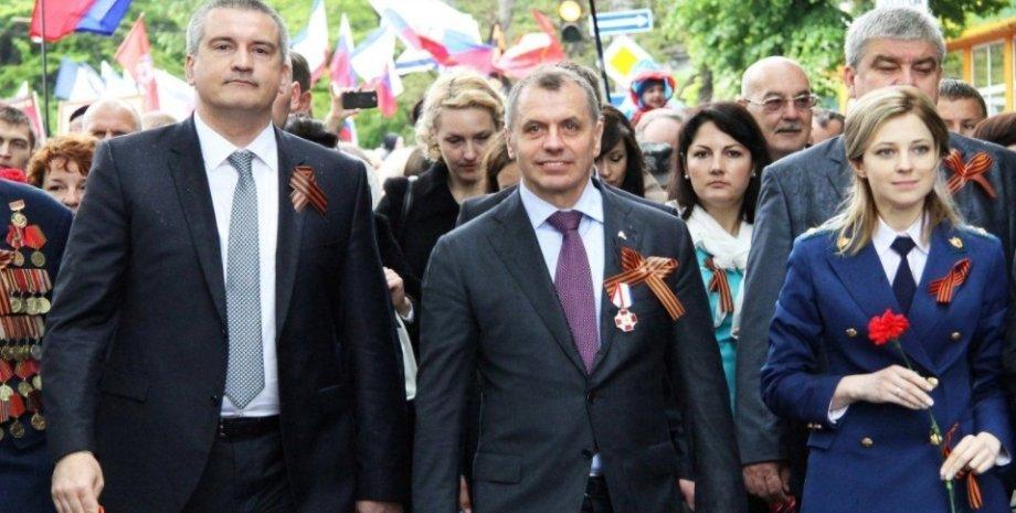 Аксенов, Константинов и Поклонская / Фото: investigator.org.ua