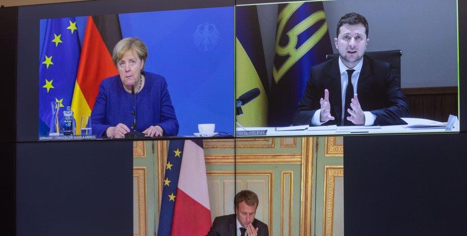 Зеленский, Макрон, Меркель, Нормандский саммит