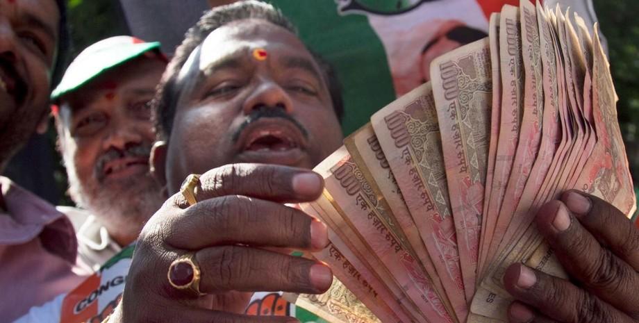 Денежные выплаты в Индии