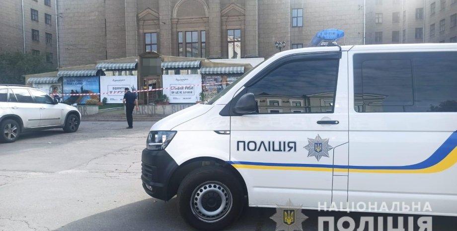 У Харкові Олег Привалов застрелився з рушниці