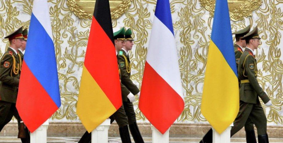 Фото: ua.news