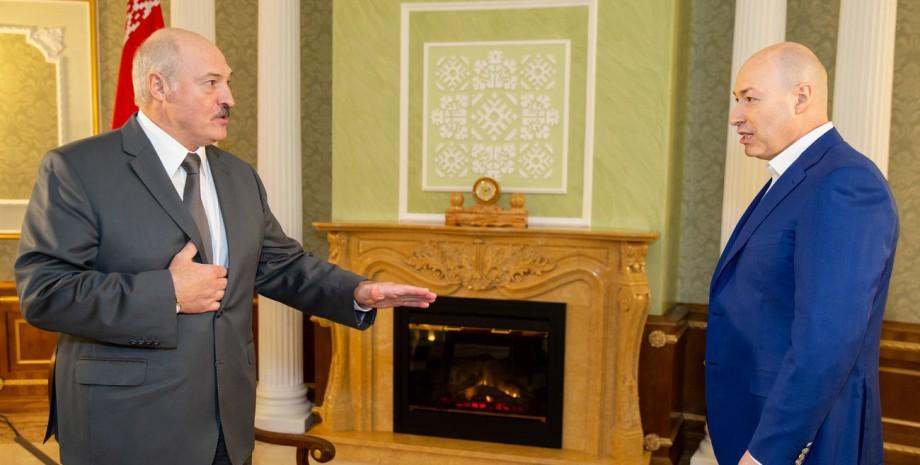 Олександр Лукашенко, прес-конференція, президент Білорусі