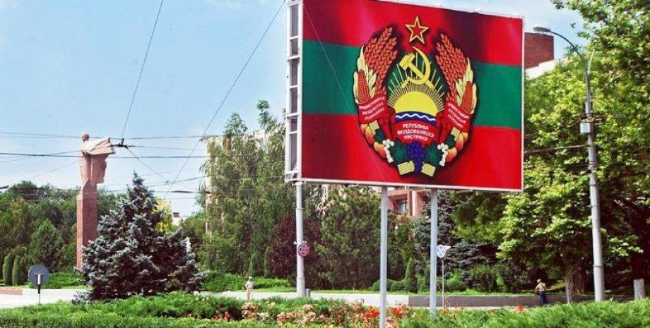 Приднестровье / Фото: vfokuse.md