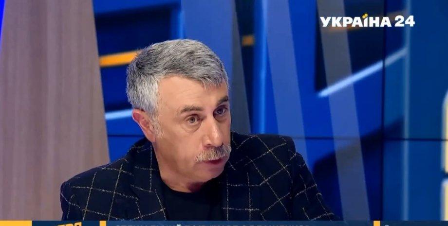 Комаровський запропонував заохочувати українців за вакцинацію від COVID-19