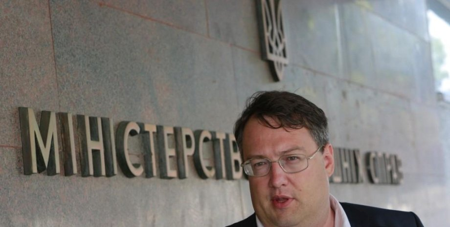 Антон Геращенко / Фото: Александр Чекменев