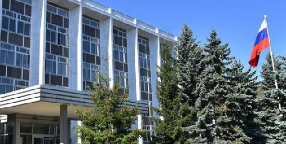 Посольство России в Болгарии/Фото: facebook.com/rusembul