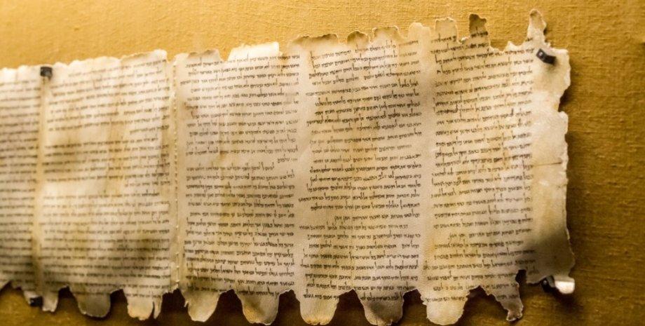 свитки Мертвого моря, ИИ, почерк, машинное обучение