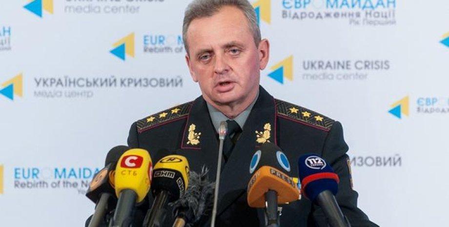 Виктор Муженко / Фото: uacrisis.org