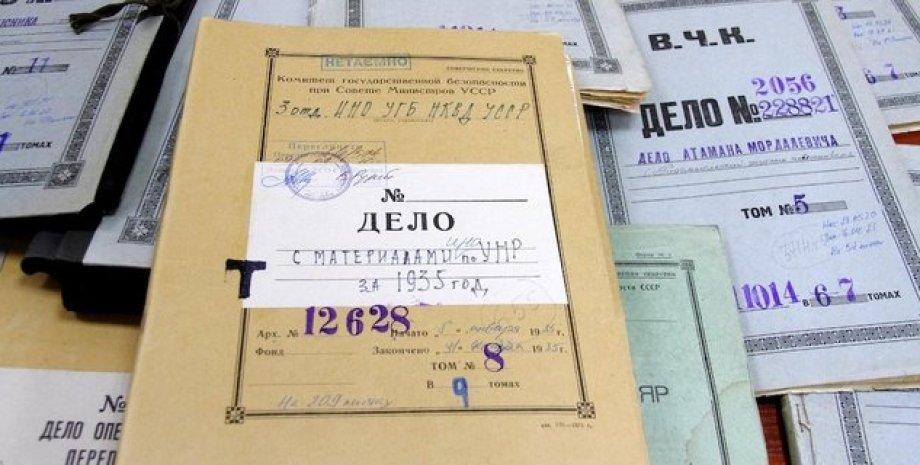 Фото: szru.gov.ua