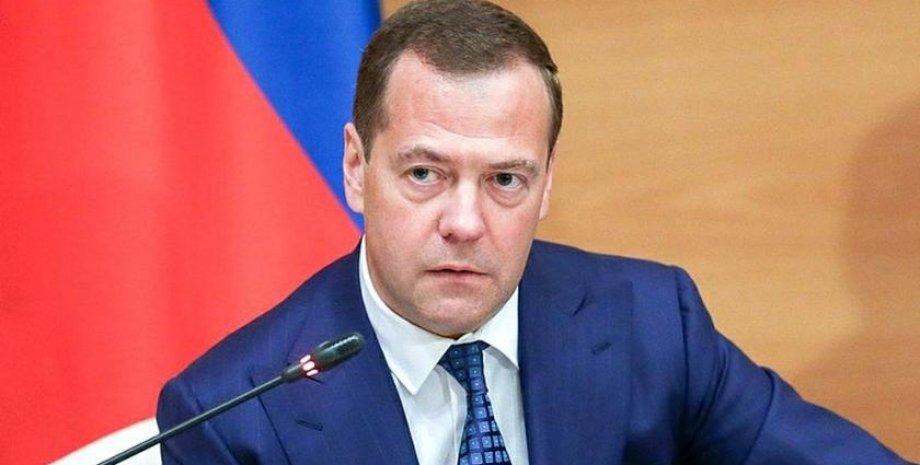 Дмитрий Медведев/Фото: Утро