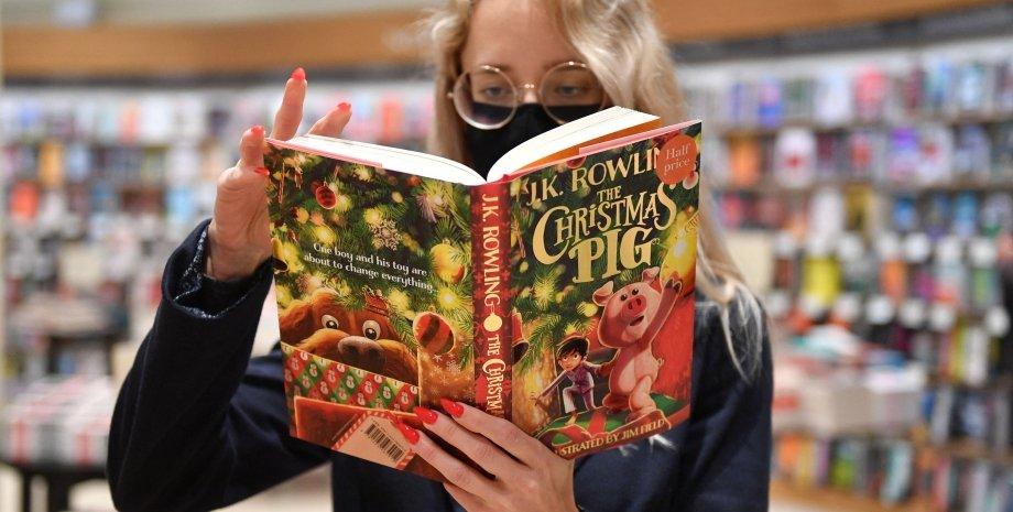 рождественский поросенок, джоан роулинг, книга роулинг