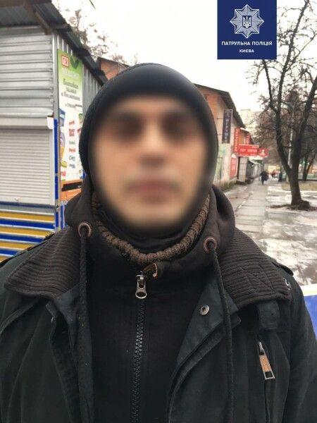 Киев, бабушка, похищение, рено