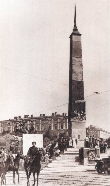 парад в киеве 1919, красная армия, ретро фото