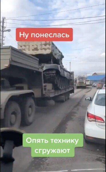 """Россия перегоняет огнеметную установку """"Буратино"""" к границе с Украиной, - ФОТО, фото-1"""