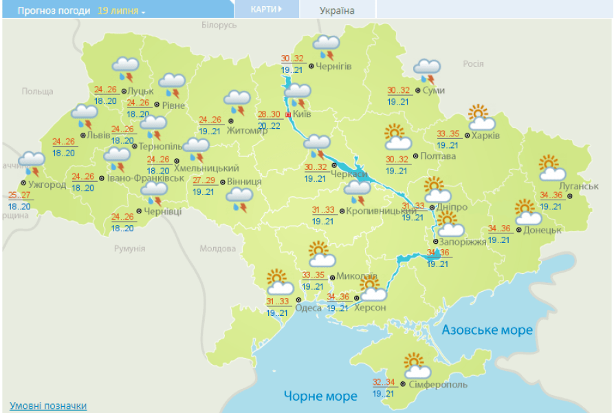 погода, украина, карта