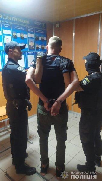 Задержание, граната, Харьков