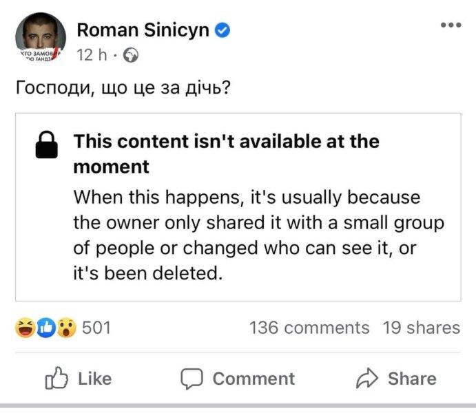 Роман Синицин